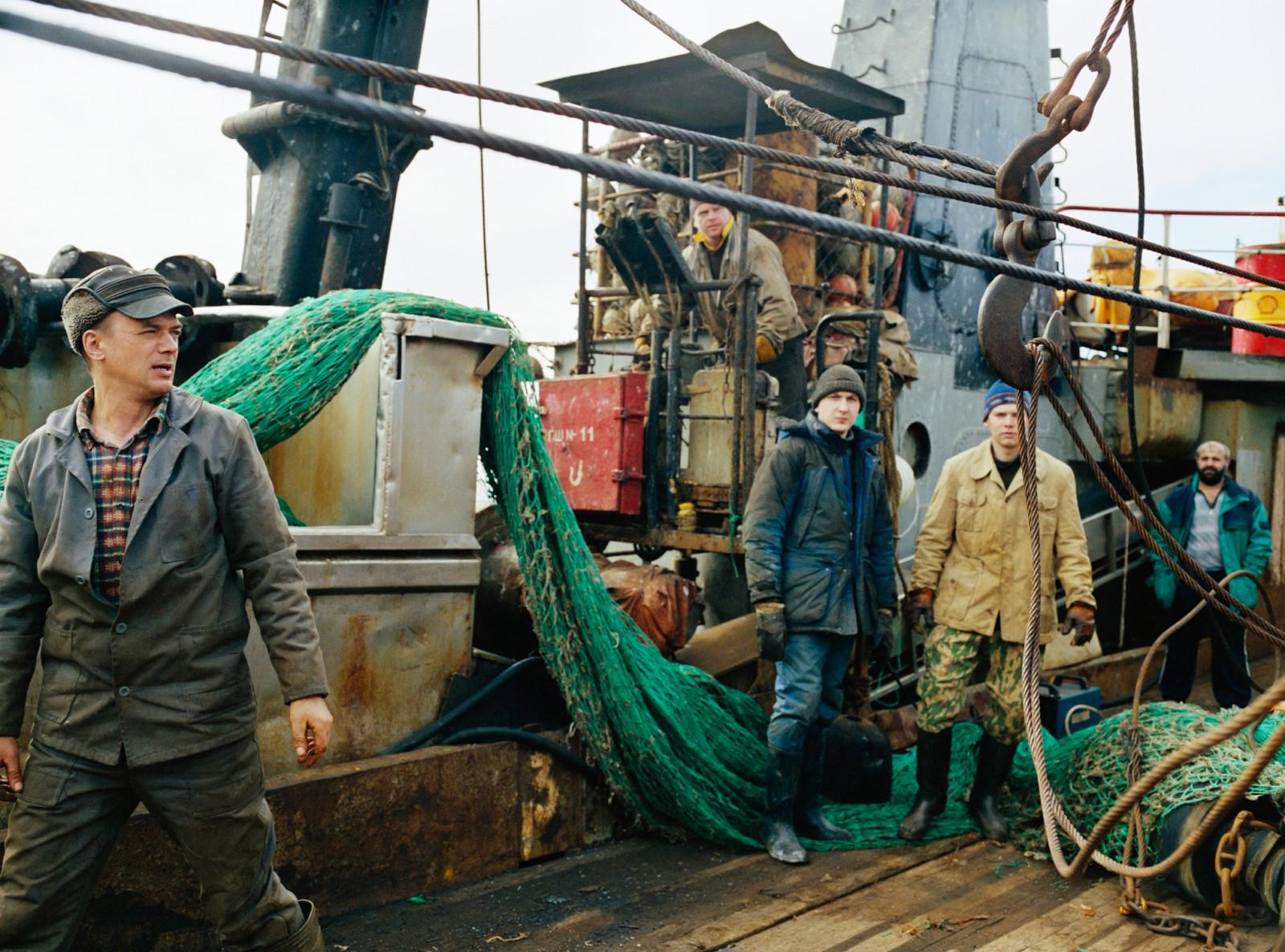рыбодобывающая рыбаки