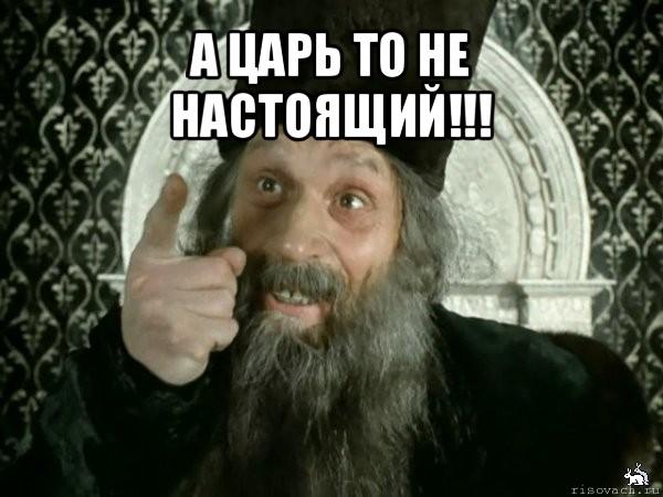 comics_Ivan-Vasilevich-menyaet-prof_orig_1339842586