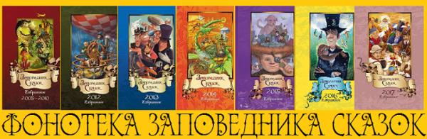 Фонотека постер длинный.png