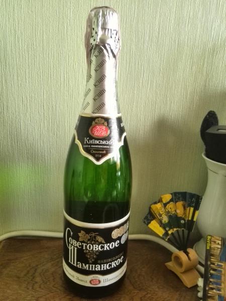 soviet_shampanskoe