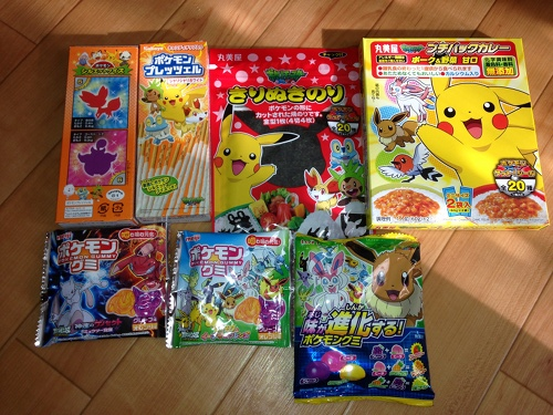 pokemonfood