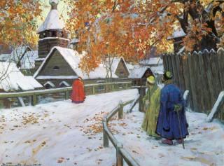 Русский быт сцена из xvii столетия