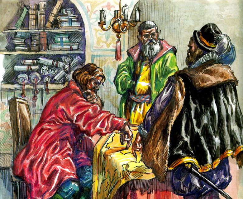 История россии год 1616