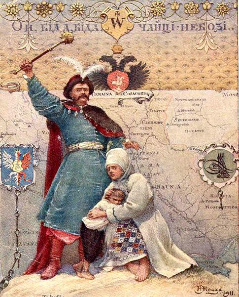 Малая Русь подъ скипетромъ и державой государства Россiйскаго