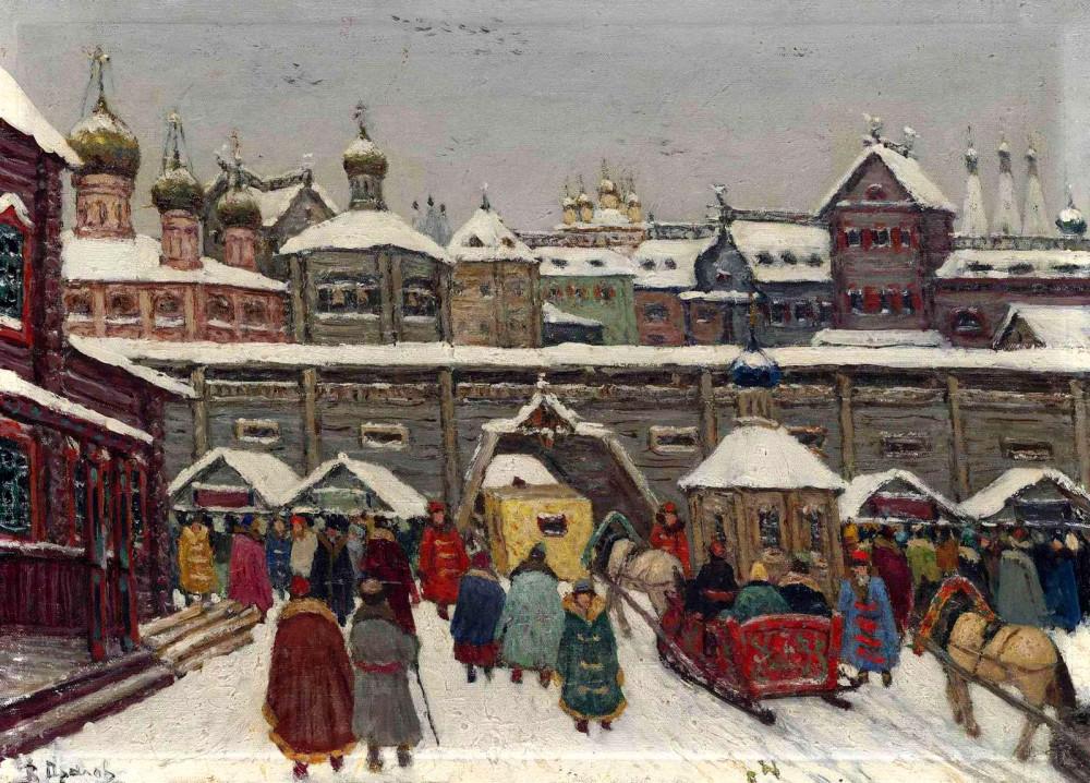 Старая Москва Аралов