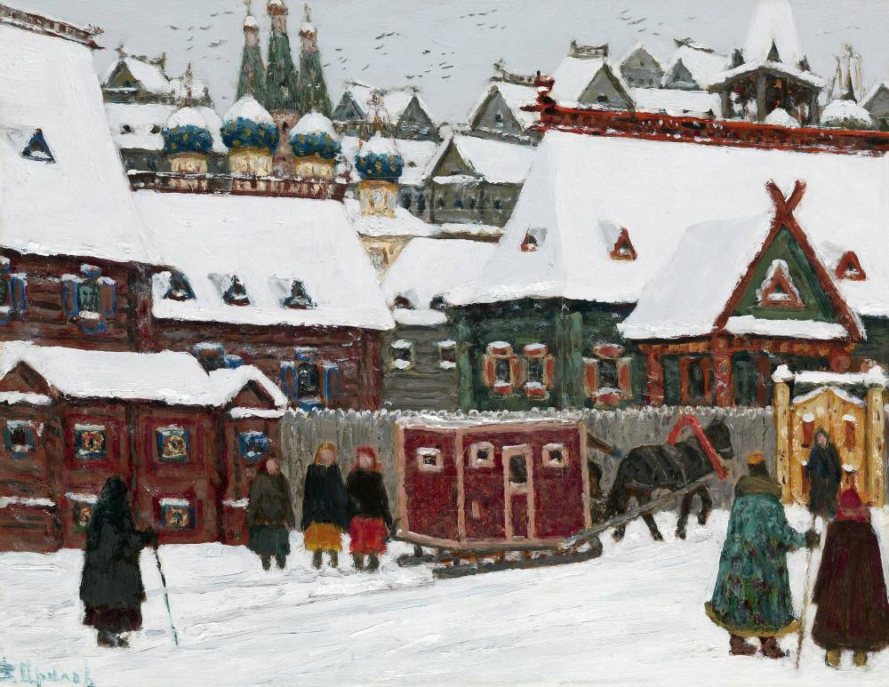 Старая Москва Владимир Аралов