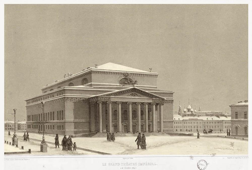 +БТ 1839  год  Андре Дюран