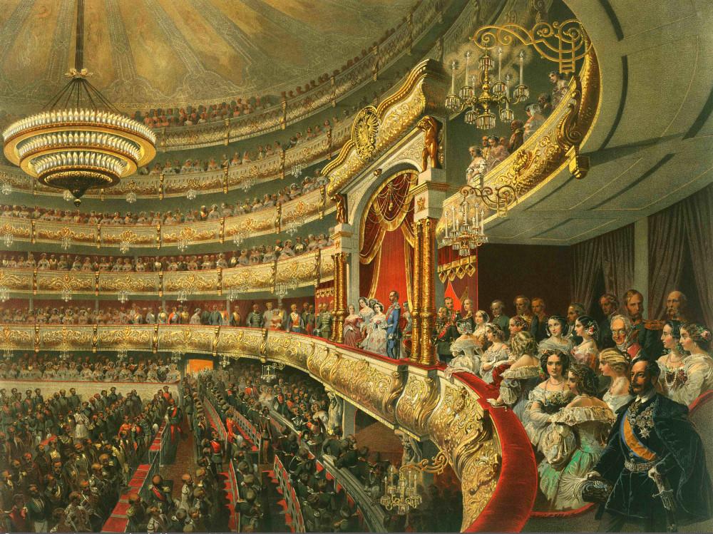 +Спектакль в Большом Московском театре 1856 год Михаил ЗИЧИ