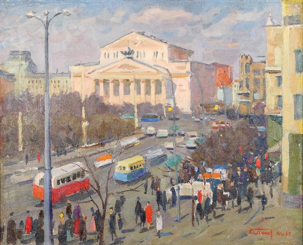 =Площадь Свердлова 1968 К. ПОПОВ