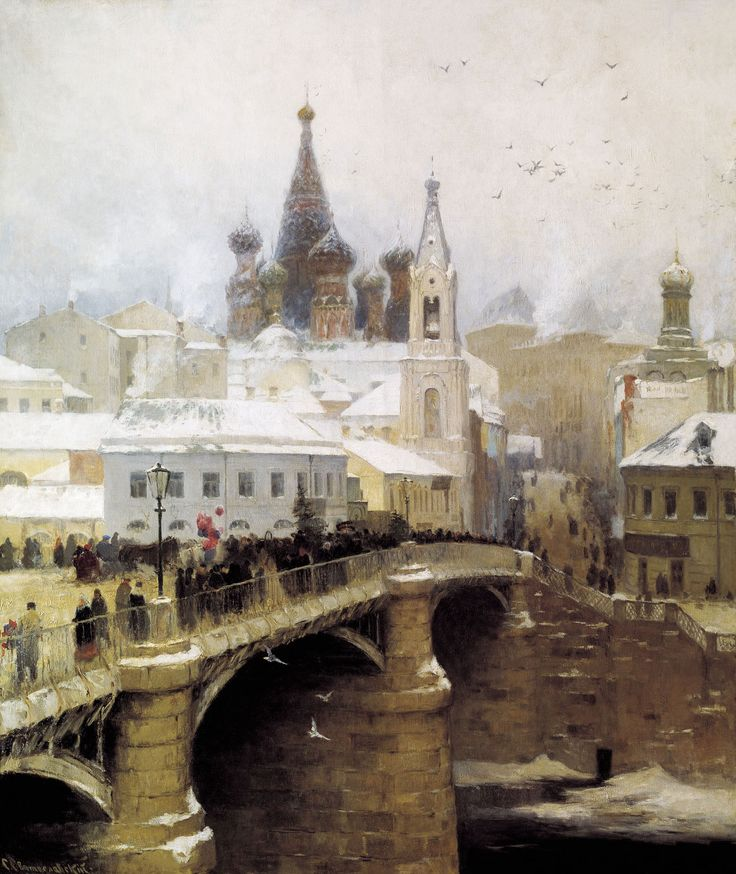 =С. И. Светославский, Москворецкий мост, 1878 г.