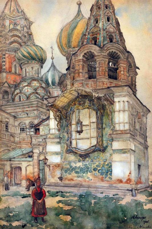 -Колокольня Церкви Василия Блаженного в Москве, 1906 Николай ЛАНСЕРЕ