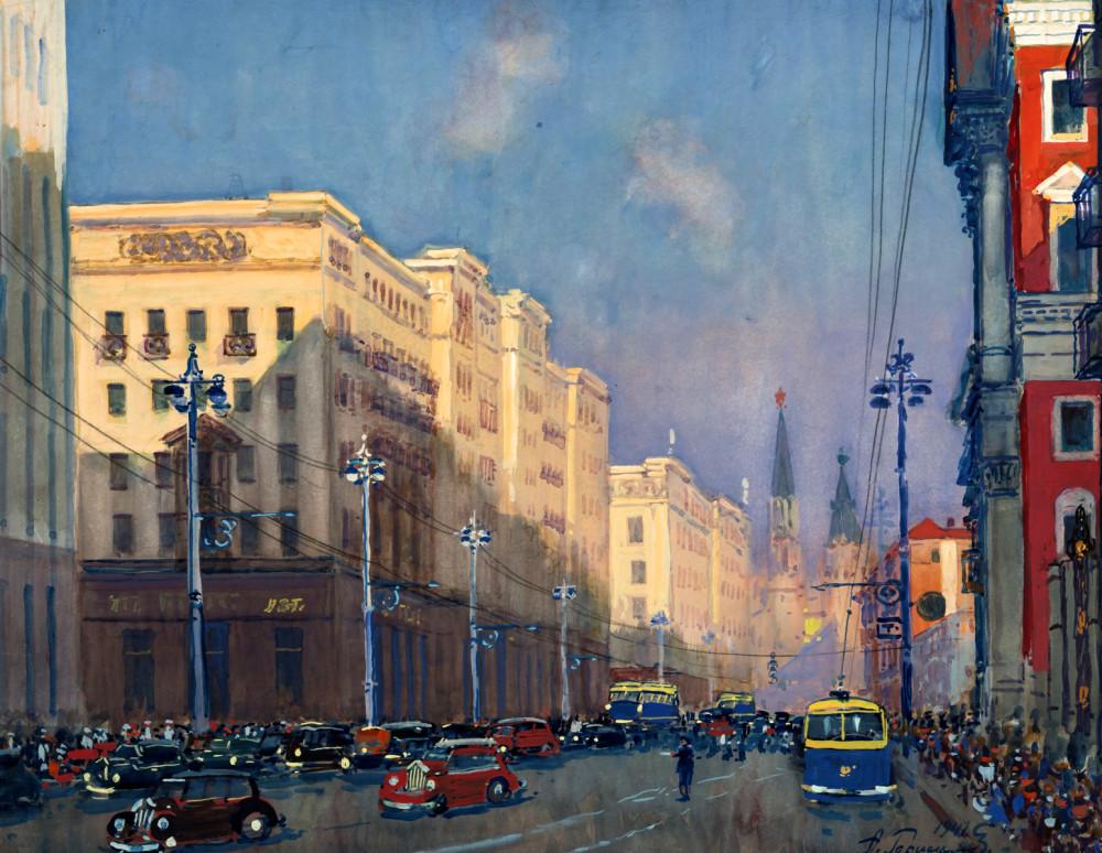 ГЕРАСИМОВ Александр Москва. Тверская улица. 1947