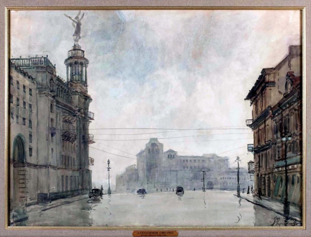 Москва. Тверская улица. 1944