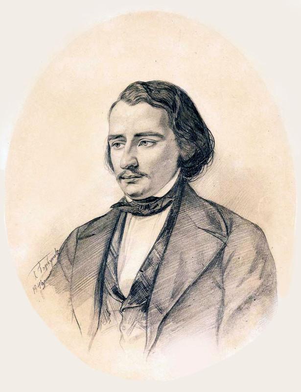 Горбунов 1846 год