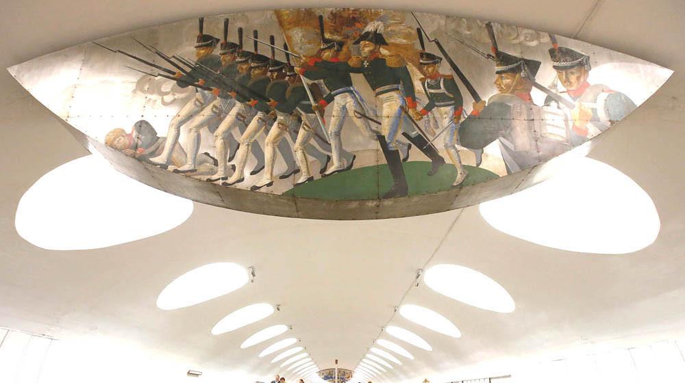 Отрадное, метро Иван Николаев, 1812 год
