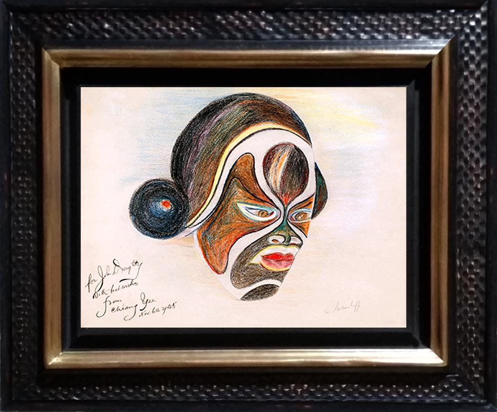 маска или грим