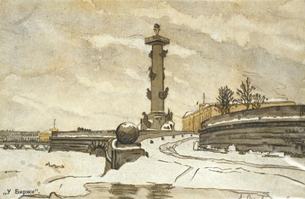 + Санкт Петербург 1910-е У Биржи