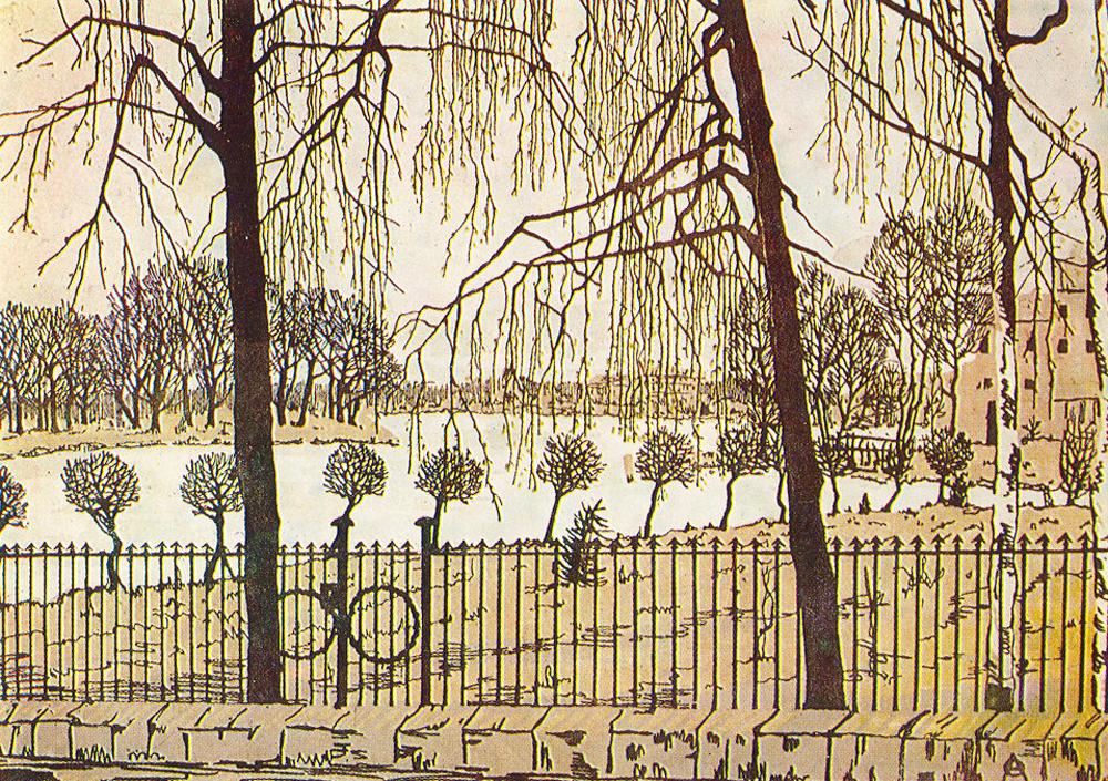 Весенний мотив. 1904 ЦК