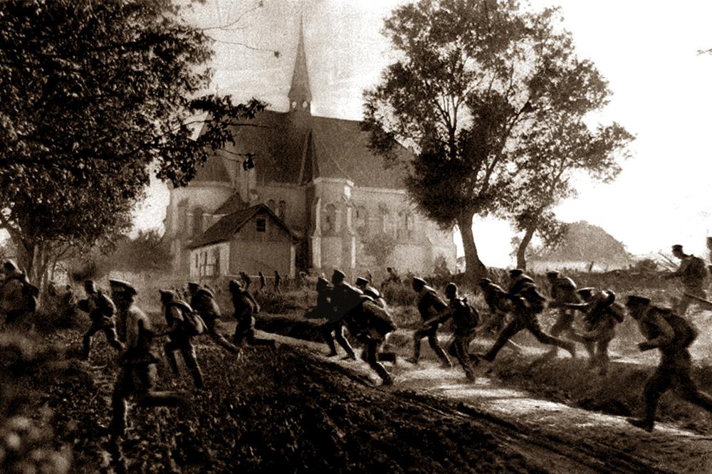 Наступление Керенского или июньское наступление. eb1