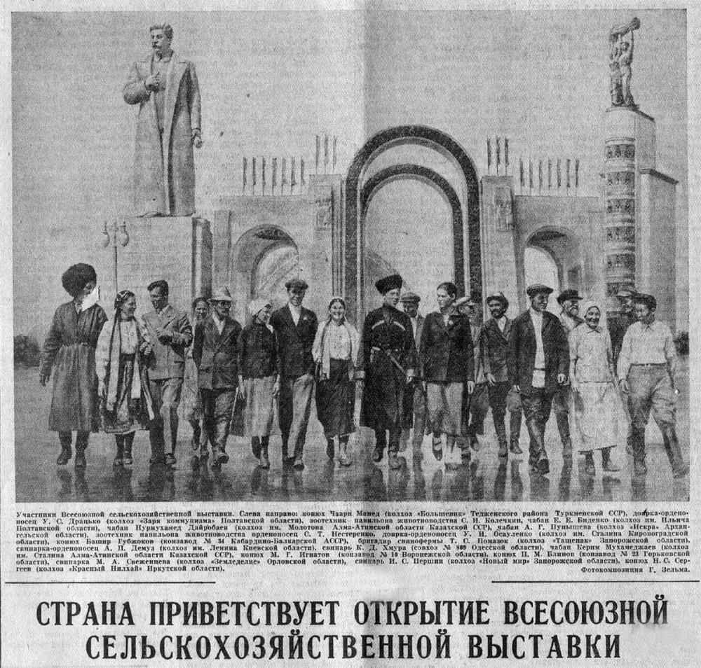 Событие дня. 1 августа 1939 года 01.
