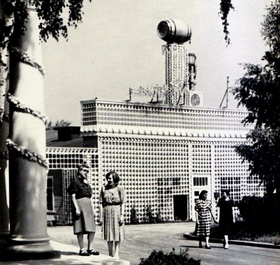 Событие дня. 1 августа 1939 года