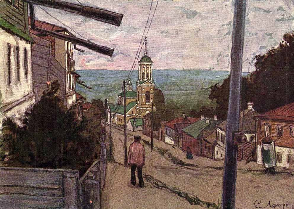 Уголок провинциального города (Воронеж)