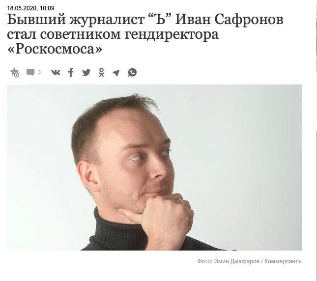 Фото: КоммерсантЪ