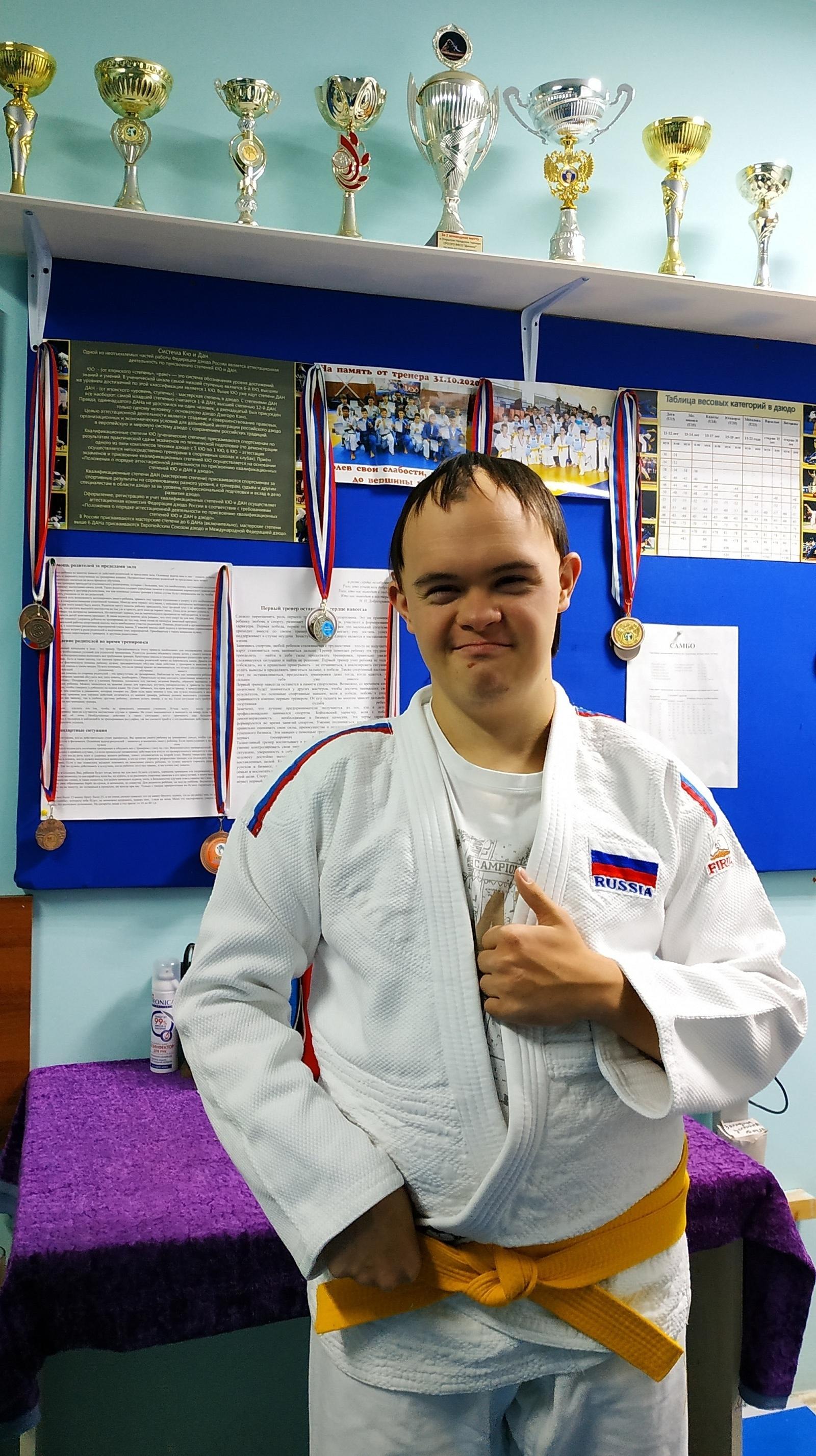 Сергей готовится к аттестации
