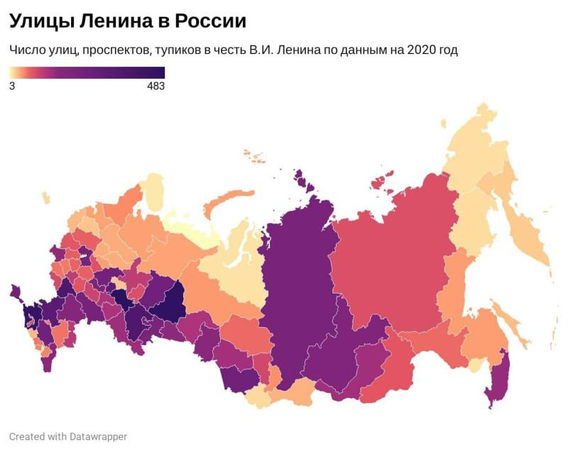 Где больше всего улиц Ленина