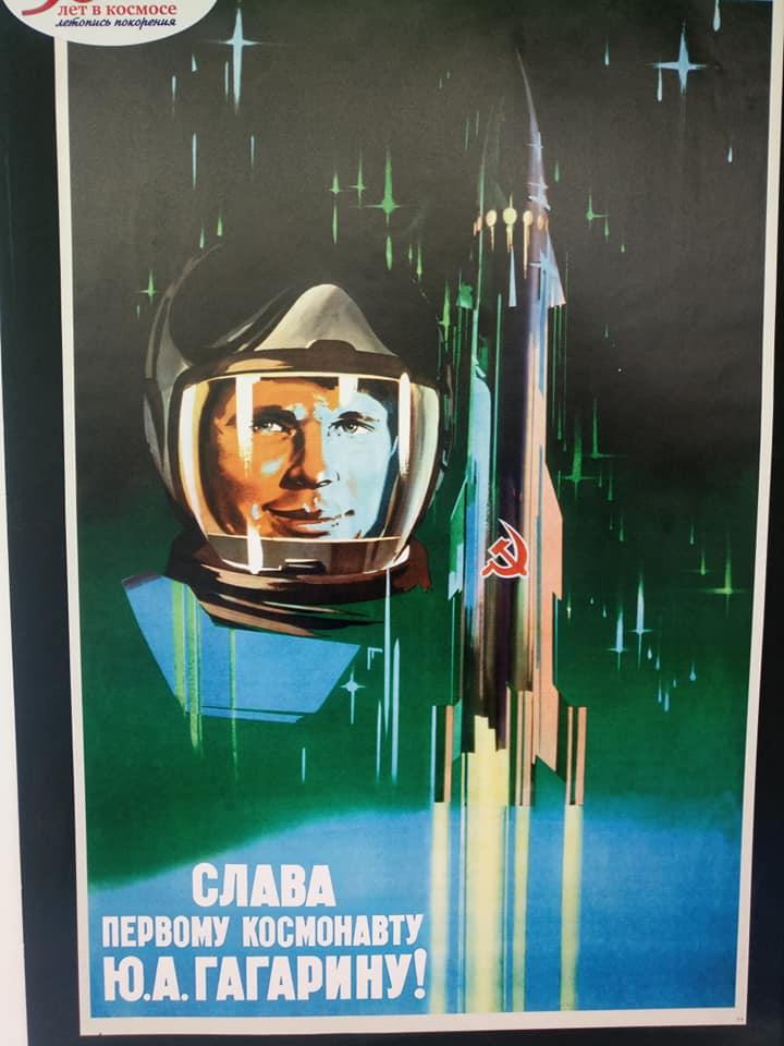 Плакат, посвященный полету Юрия Гагарина