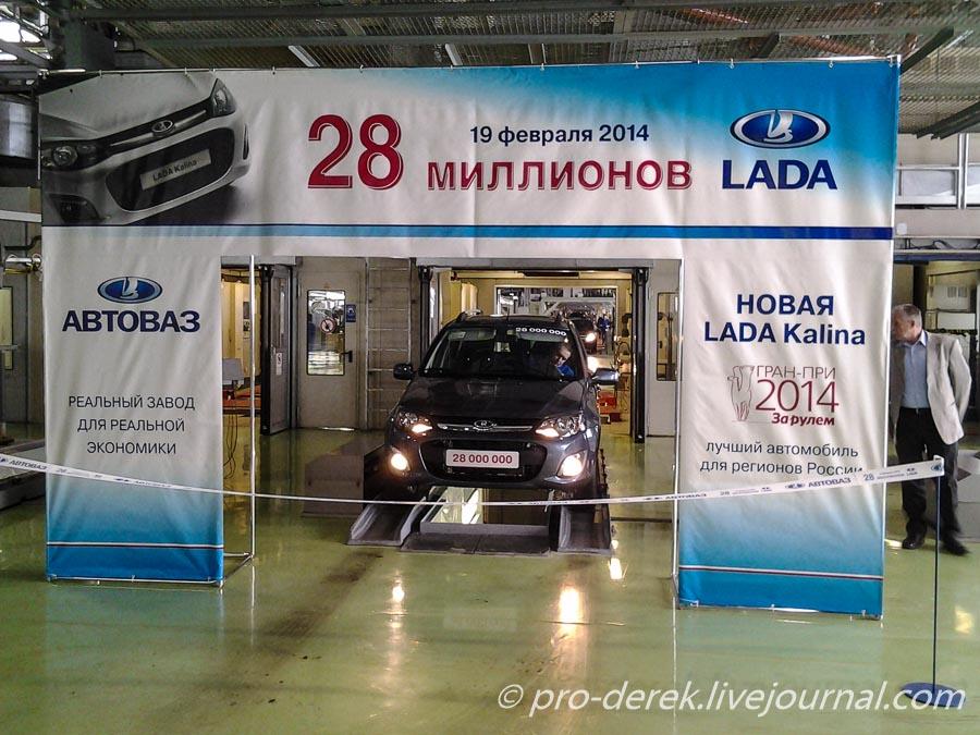 lada111