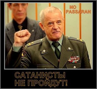 Kvachkoww