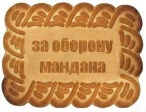 pechennki