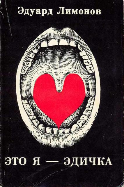 настольная книга Кондратьева про секс с неграми;-)