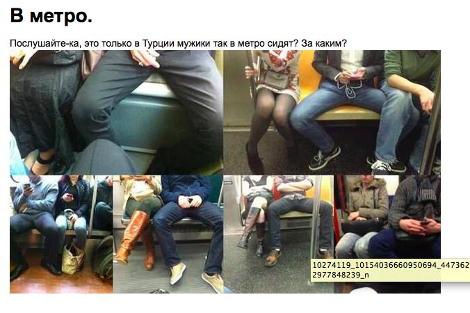 Что делает нас феминистками Screen Shot 2014-04-19 at 11.53.24 AM