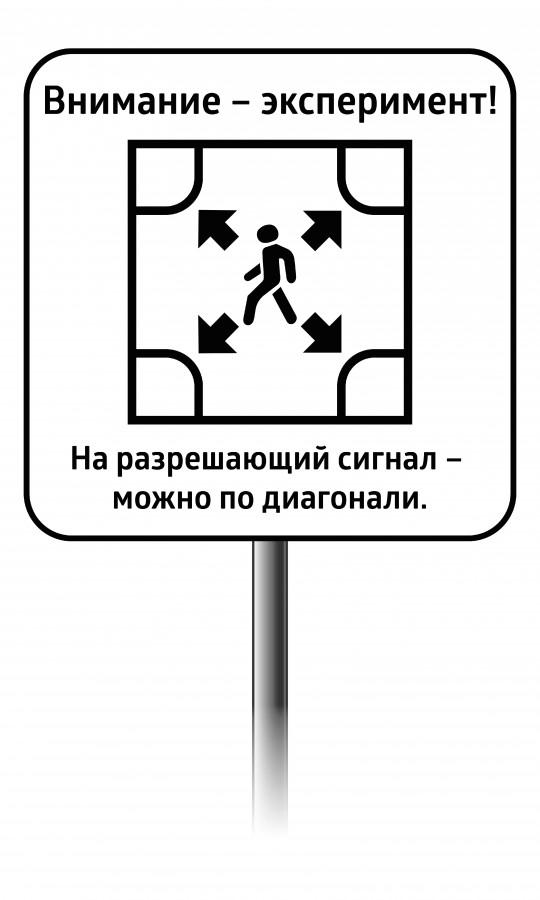 знаки на столбике-01