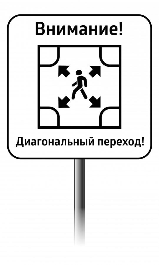 знаки на столбике-02