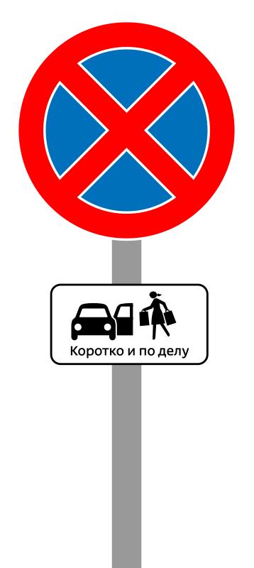 shmsk_signn2