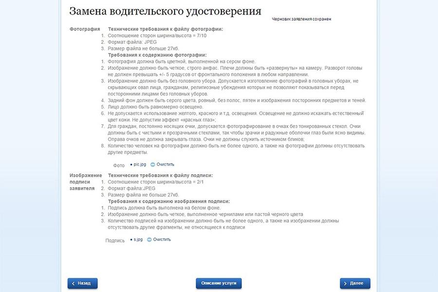 Медицинская справка гаи северное бутово Справка для работы в МО для иностр граждан 8-я Чоботовская аллея