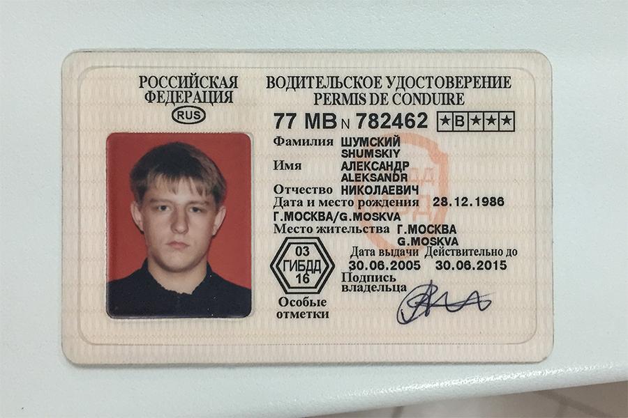 Где выдают повторные водительские права было
