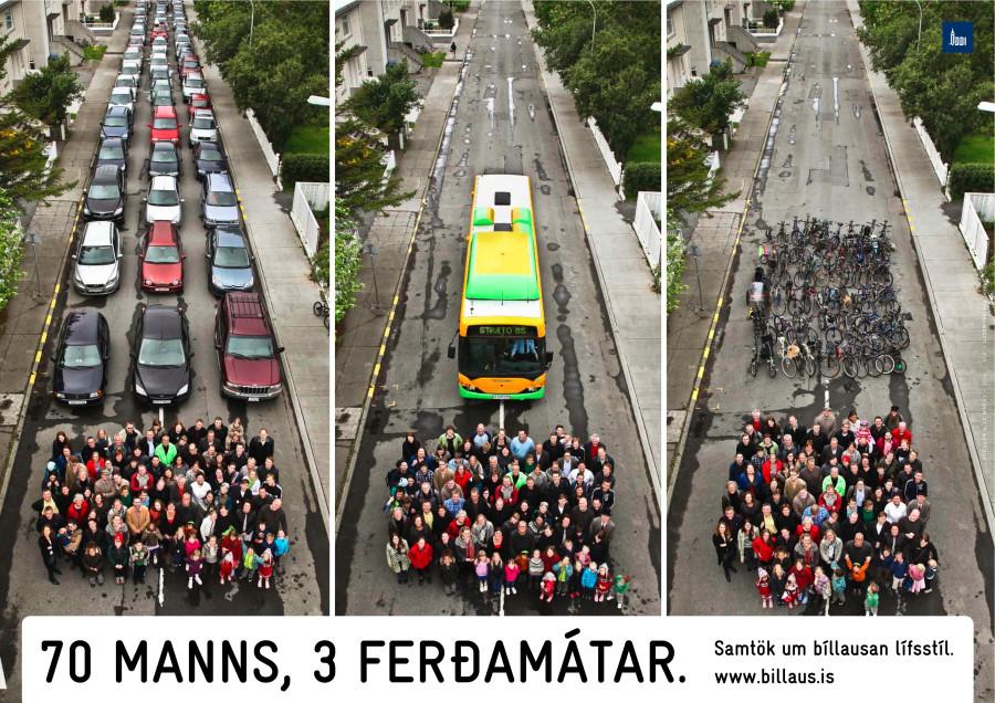 Почему автобусы важнее машин, почему почти все важнее машин: proboknet —  LiveJournal
