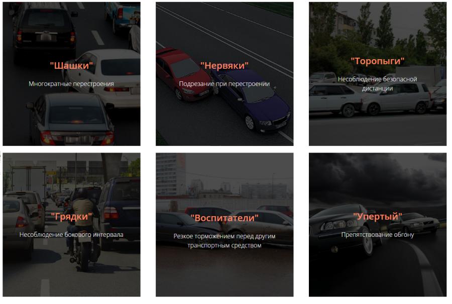 Перестроение при интенсивном движении, когда все полосы движения заняты, кроме случаев поворота налево или направо, разворота, остановки или объезда препятствия.