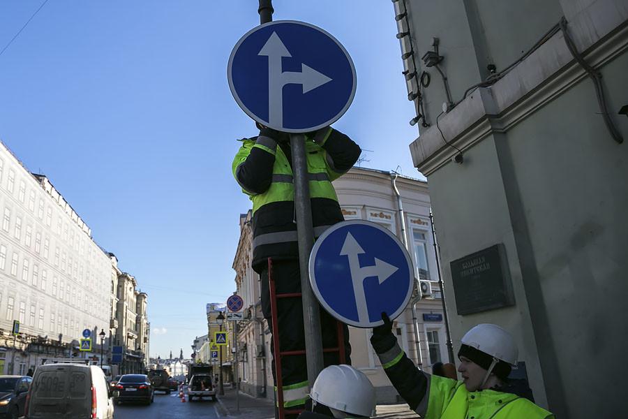 Знаковая революция идет в российские города