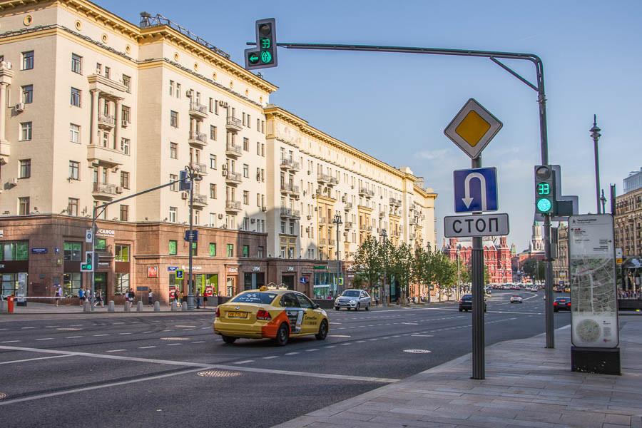 Ловушка для водителей на Тверской