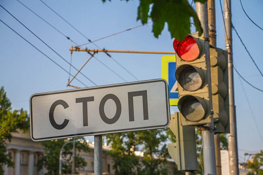 С московских дорог стали пропадать знаки, а этого никто даже не замечает