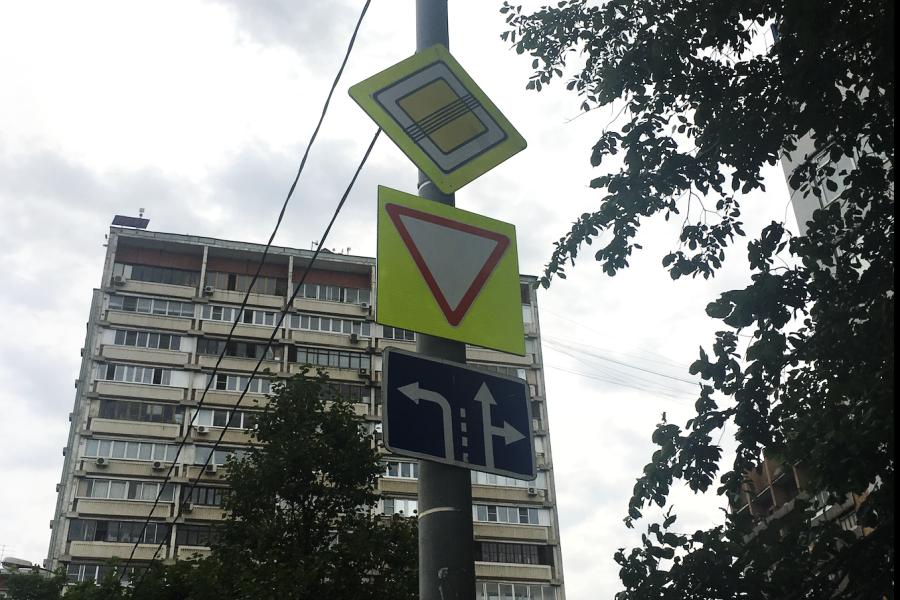 Почему на дорожные знаки никто не смотрит?