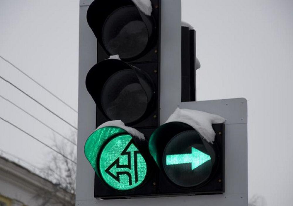Лишняя деталь в светофоре