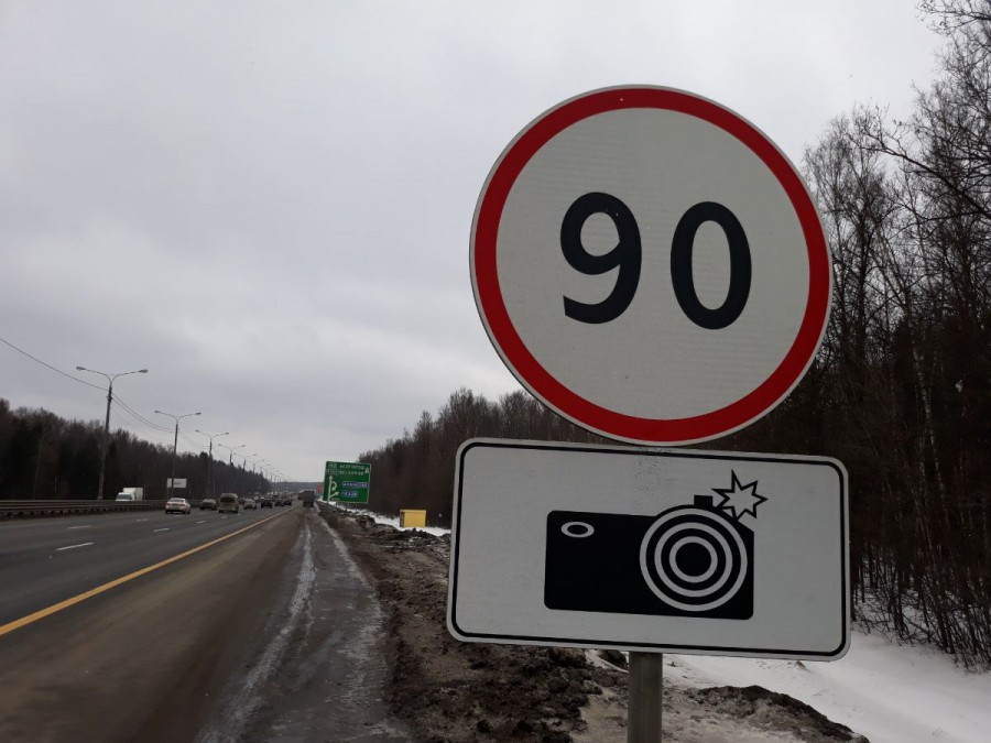 Почему на автострадах стали понижать скорость?