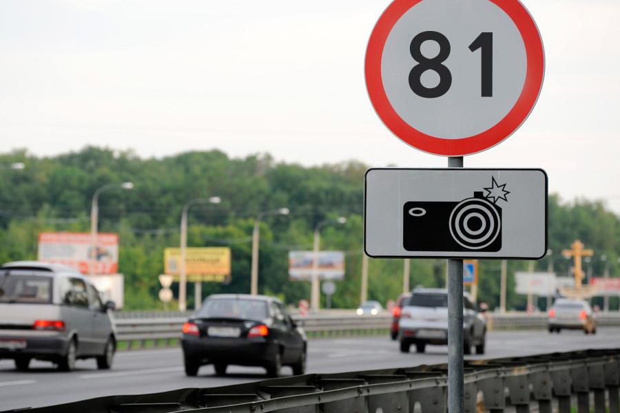 Дорожные знаки, которые никогда не появятся скорости, ограничения, обращали, штраф, водители, чтобы, важно, Поэтому, получишь, точно, спидометр, запутаешься, высчитаешь, голове, процентов, превышение, Например, смотрели, крайнем, только