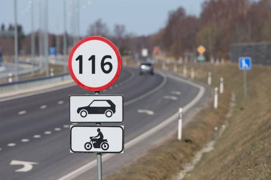 Дорожные знаки, которые никогда не появятся